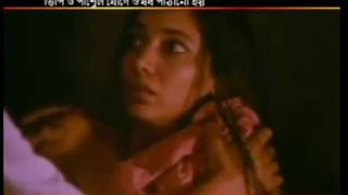 bangla hot short film divine sex scene