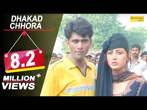 Dhakad Chhora Full Movie HD Part 8 - Sonotek Cassettes