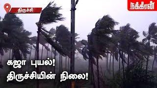 Cyclone Gaja   Landfall in Trichy
