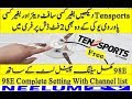 98E Complete Setting With Channel list. Good News Tensports Working without any software.