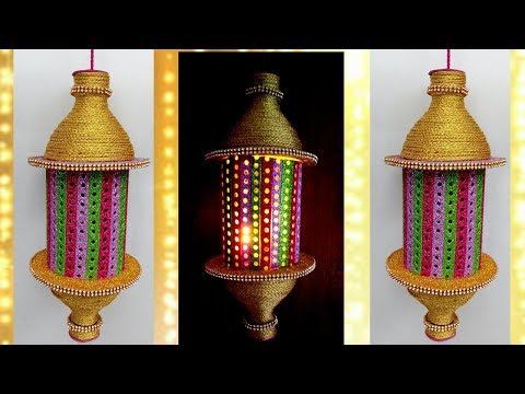How to make Lantern from Plastic can | Diwali/Christmas Home decor thumbnail