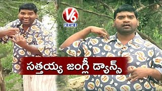 Bithiri Sathi Jungly Dance To Create Vote Awareness Ahead Of TS Assembly Polls | Teenmaar News
