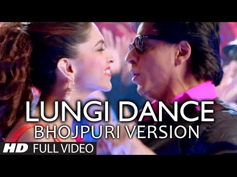 Lungi Dance [ Bhojpuri Version ] Chennai Express | Shahrukh Khan. Deepika Padukone video