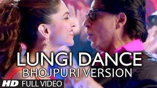 Lungi Dance [ Bhojpuri Version ] Chennai Express | Shahrukh Khan. Deepika Padukone