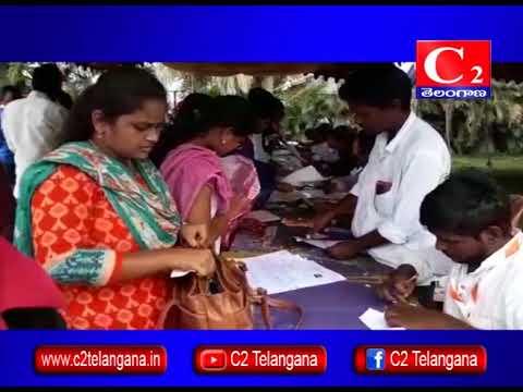 కామారెడ్డి: TATA  జాబ్ మేళాకు విశేష స్పందన 06-08-2018|| C2 TELANGANA