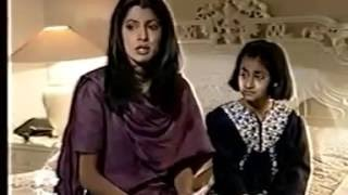 download lagu Tum Se Mil Kar ~ Vaneeza Ahmed, Imran & gratis