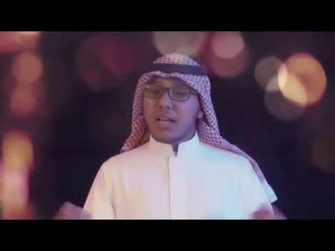 كليب يارب أرجيك أداء: عبدالله الصيخان إنتاج: قناة سمسم