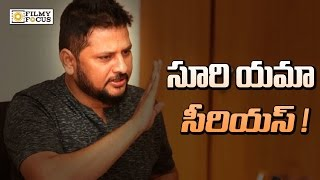 Surender Reddy Serious On chiru's 151 Uyyalawada Narsimha Reddy Movie