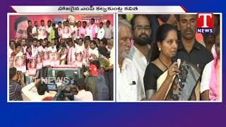 MP Kavitha Attended NRI TRS UK Cell 8th Anniversary Celebrations in Telangana Bhavan  Telugu - netivaarthalu.com