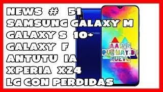 NEWS # 51 , Galaxy M, Galaxy S10+, Samsung F, AnTuTu, Xperia XZ4, LG Smartphones