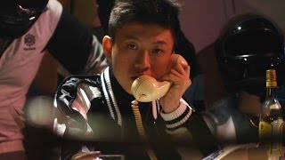 Rich Brian - Who That Be (Official Music Video)