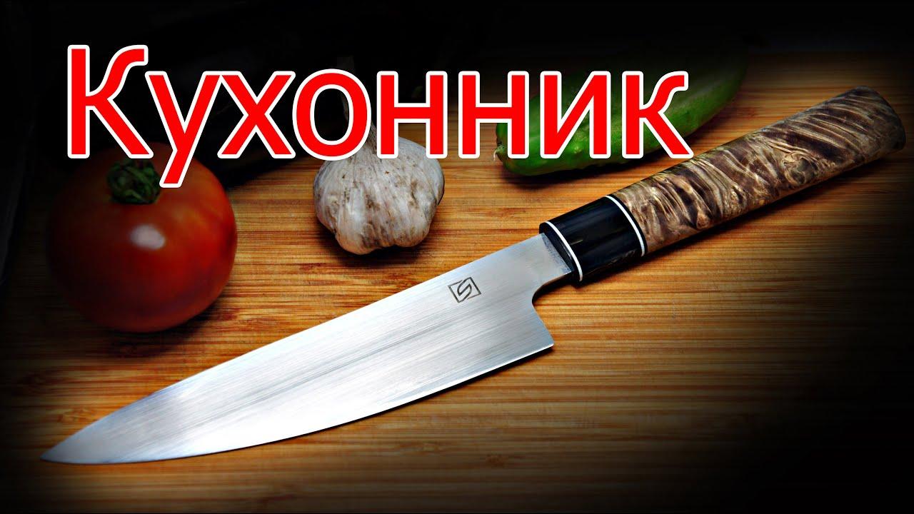 Как сделать нож своими руками? Пошаговая инструкция. Видео 73