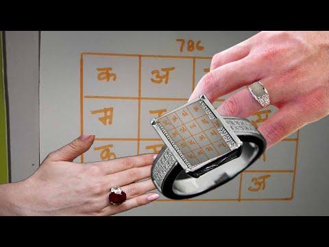 वशीकरण ताबीज बनाने की विधि ( Dushman Ki Zuban Bandi Ka Taweez ) Kisi Ko Bhi Gulam Banane Ka Naqsh