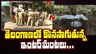 BJYM Leaders Stage Protest at Ministers Quarters | Inter Results Controversy | NTV
