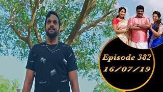 Kalyana Veedu | Tamil Serial | Episode 382 | 16/07/19 |Sun Tv |Thiru Tv