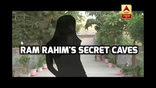 REVELATION: Ram Rahim's caves were equipped with weapons, blue films