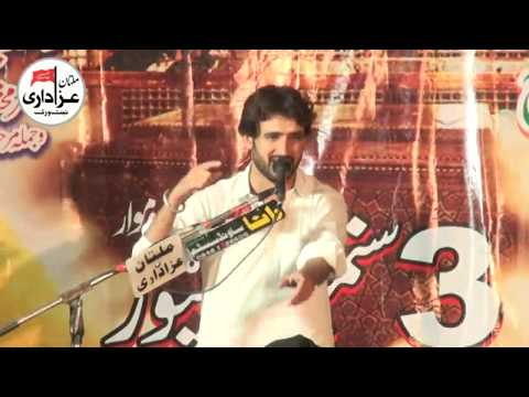 Zakir Tanvir Abbas I Majlis 3 Sep 2018 I ImamBargah Hussainia Qatal Pur