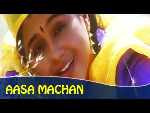 Aasa Machan Song - Prabhu, Devayani - Ilaiyaraja Hits - Kummi Paattu video