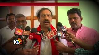 Left Party Leaders Roundtable Meeting | CPI Ramakrishna Challenge To BJP Kanna