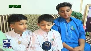 Son of Amjad Sabri crying and reciting Naat