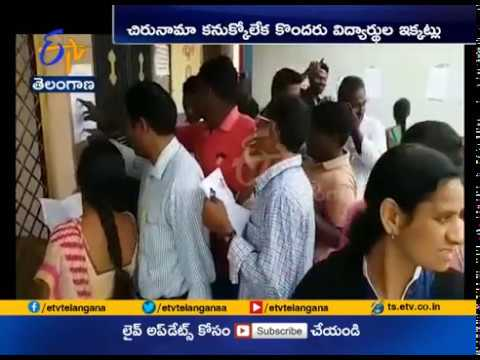 Panchayat Secretary Exam Begins @ Across the State