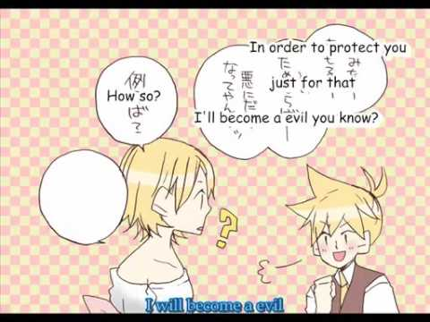 Servant Of Evil ~happy Ver.~ English Lyrics 【kagamine Rin len】【vocaloid Pv】 video