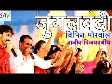 Nonstop Jain Songs | Rajiv Vijayvargiya  & Vipin Porwal | Live video