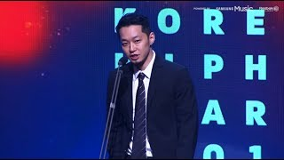 KHA 2018 (Korean Hiphop Awards) - FULL VER