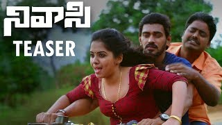 Nivasi Movie Official Teaser | Sekhar Varma, Viviya , Sathish Regella
