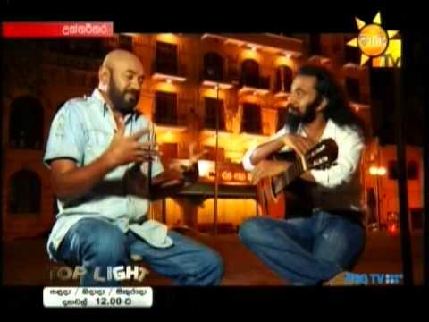 Clarence Wijewardena - Uththareethara - Hiru TV