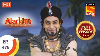Aladdin - Ep 476  - Full Episode - 24th September 2020