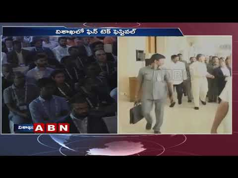Minister Nara Lokesh speech at Visakha Fintech Festival