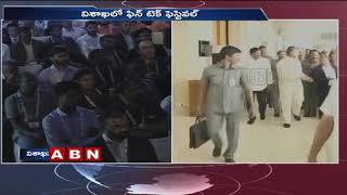 Minister Nara Lokesh speech at Visakha Fintech Festival
