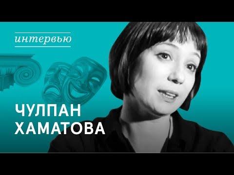 Маяковский - прародитель рэпа. Чулпан Хаматова снялась в фильме ВМаяковский.
