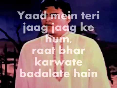 Yaad Mein Teri Jaag Jaag-Karaoke & Lyrics-Mere Mehboob