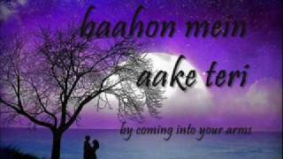 Kash Yeh Pal Lyrics & Translations