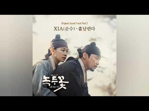 Download Xia Junsu - Flutter OST The Nokdu Flower Part.2 FULL AUDIO Mp4 baru