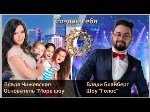 Голос / The Voice Russia