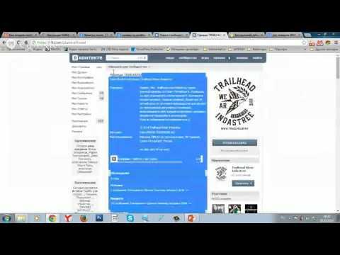 Как сделать свой интернет-магазин вконтакте