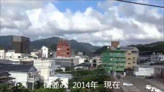 時津町ふるさとじまんPRビデオ