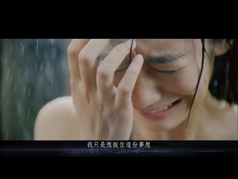 Aimer - Stars in the rain 中文字幕版 ONE OK ROCK主唱Taka跨刀作曲