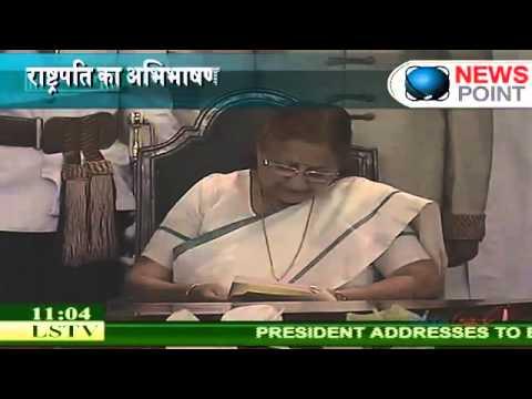 Govt committed to poor President Pranab Mukherjee