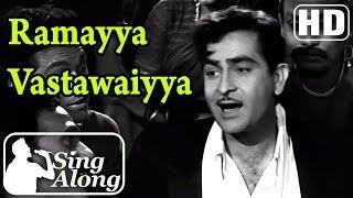 Ramayya Vastawaiyya (HD) - Mukesh Old Hindi Karaoke Song - Shree 420 - Raj Kapoor - Lata Mangeshkar