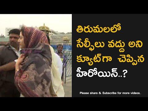 Actress Mehreen Pirzada talking in Telugu at Tirumala temple