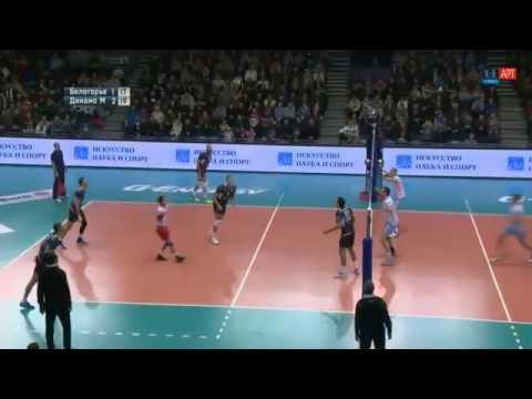 Защита «Динамо» в матче с «Белогорьем»