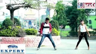 Duniya Beglai Chha Dance Contestant No 4