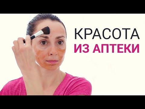 Юлия бричковская видео массаж