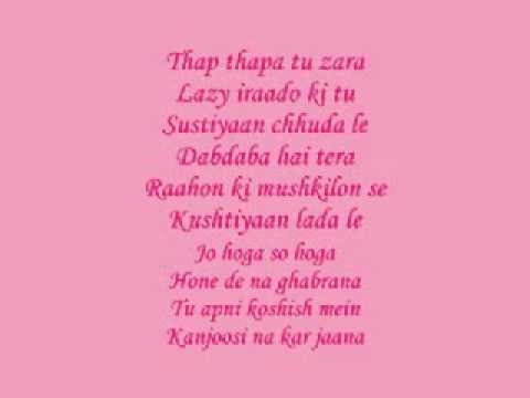 Jazba  - Ladies Vs Ricky Bahl ( Lyrics )