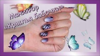 Светлана соколова ногти дизайн