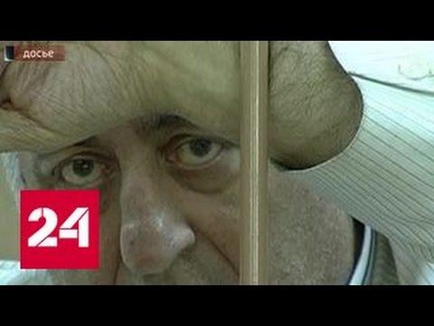 """Программа """"Дежурная часть"""" от 16 января 2017 года"""